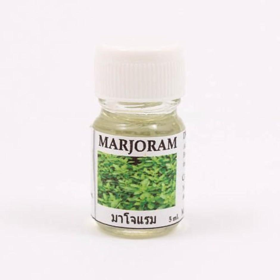 巻き取りブリーフケース抵抗する6X Marjoram Aroma Fragrance Essential Oil 5ML (cc) Diffuser Burner Therapy