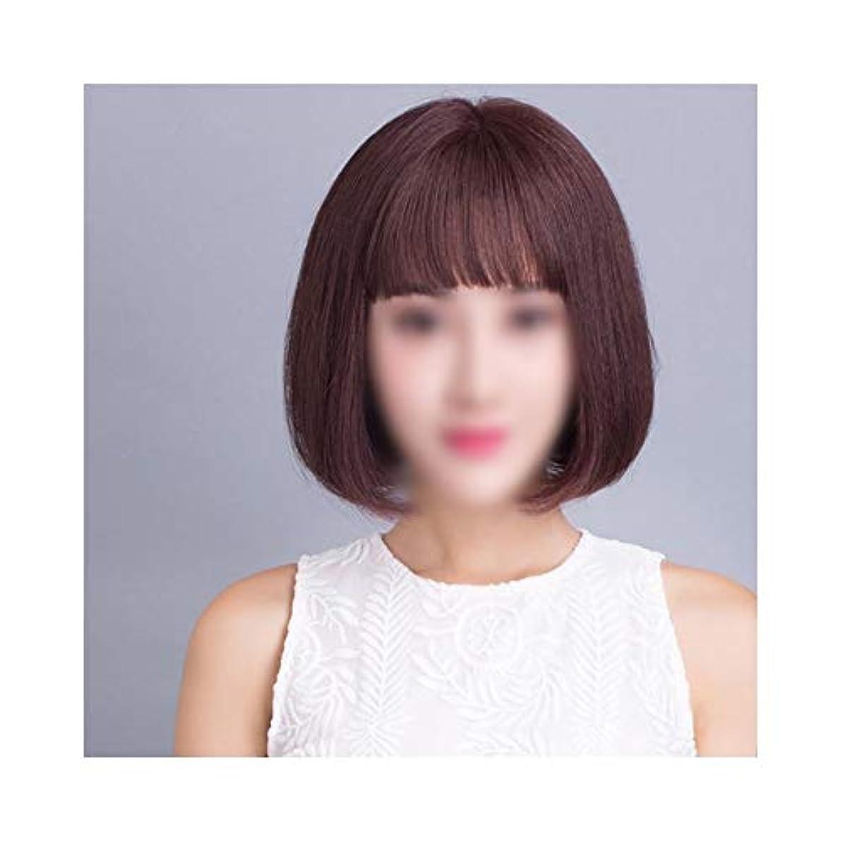 息子スイス人勧告YOUQIU エア前髪ウィッグウィッグで女子ショートヘアレアル髪ボブウィッグ (色 : Hand-woven top heart - dark brown)