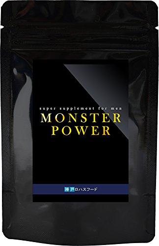 男性用サプリメント MONSTER POWER トンカットアリ・アルギニン・亜鉛・マカ 60粒30回分