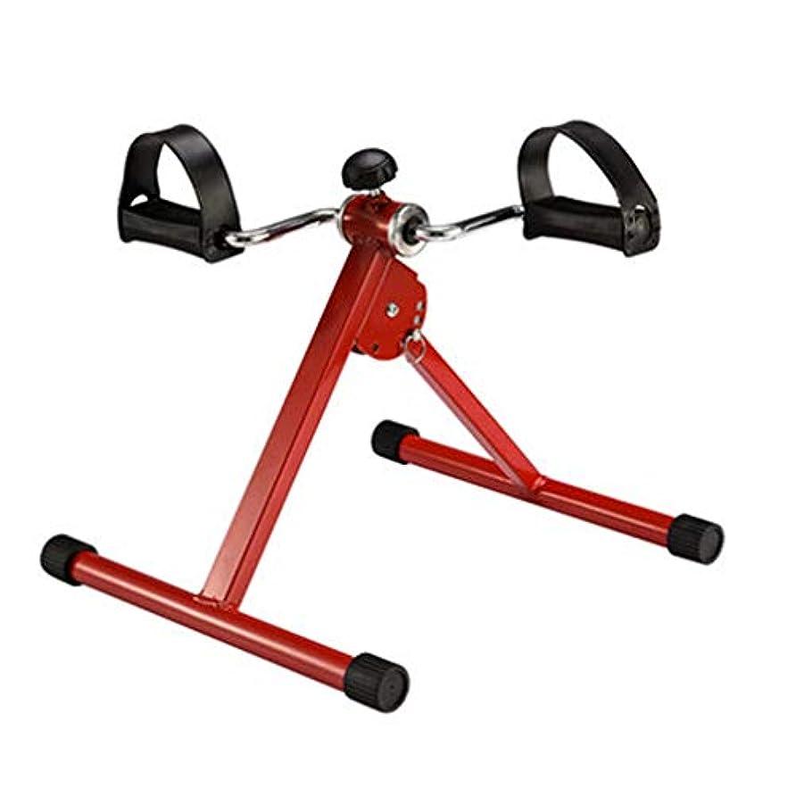 クラッシュ発見としてペダルエクササイザー美しいレッグペダルマシンレッグトレーナー怠zyな自転車リハビリテーショントレーニング折りたたみホームミニエクササイズバイクは、足の血液循環を改善します,C