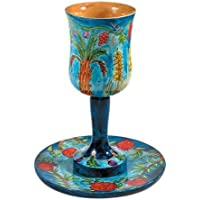 The Seven Species Large Kiddush Cup and Plate CAT# CUL - 3 by Holylandmarket Yair Emanuel [並行輸入品]