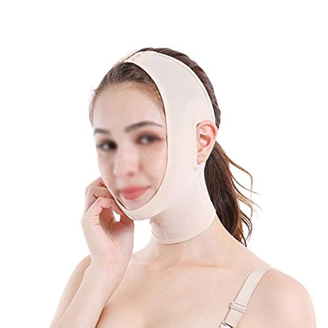 コイン下実業家XHLMRMJ 減量の包帯を取除き、顔の皮の首のあごのラインを強化する顔の持ち上がる細くベルト、フェイスマスク、二重あご(乳白色) (Size : S)