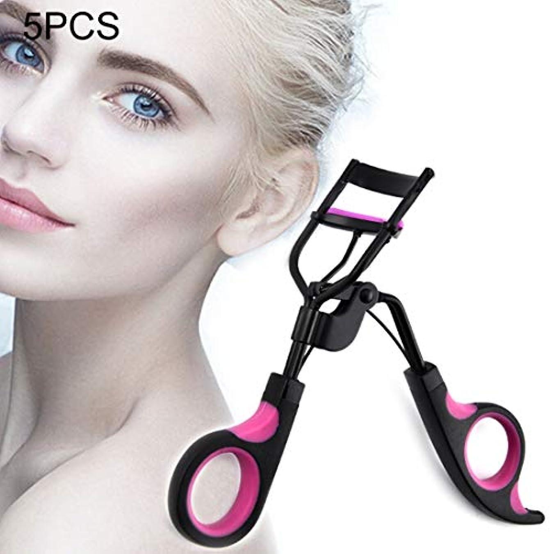 請求可能シュガー理由美容アクセサリー 5 PCS 2色超広角メイクアップツールまつげカラー、ランダムカラーデリバリー 写真美容アクセサリー