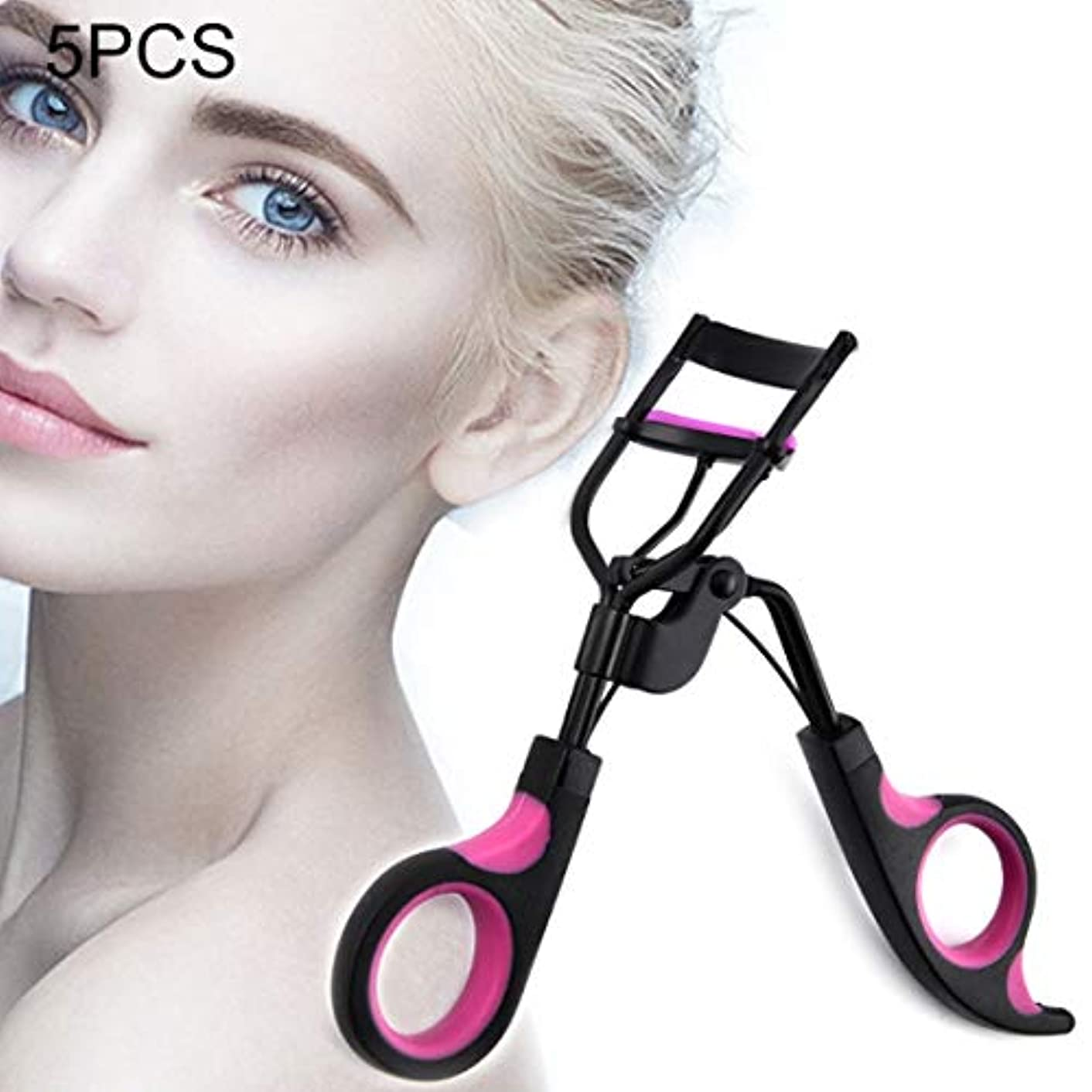 部屋を掃除する掘る励起美容アクセサリー 5 PCS 2色超広角メイクアップツールまつげカラー、ランダムカラーデリバリー 写真美容アクセサリー