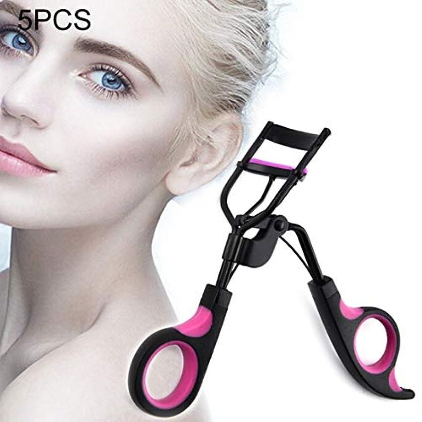 美容アクセサリー 5 PCS 2色超広角メイクアップツールまつげカラー、ランダムカラーデリバリー 写真美容アクセサリー