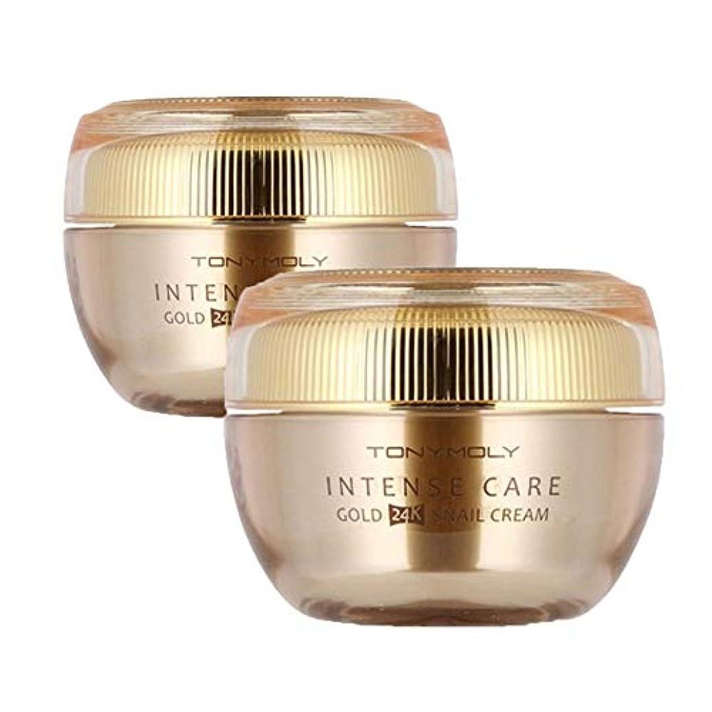 コンプライアンスはしごコンペトニーモリーインテンスケアゴールド24Kスネールクリーム45ml x 2本セット美白、シワ改善クリーム、Tonymoly Intense Care Gold 24K Snail Cream 45ml x 2ea Set Whitening Wrinkle Care Cream [並行輸入品]