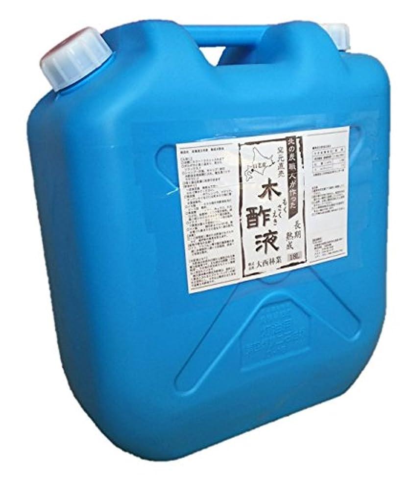 なだめる劇的完璧熟成木酢液18L