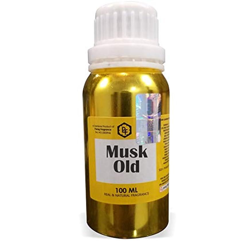 専ら徹底処理Paragフレグランスムスク旧アター100ミリリットル(男性用アルコールフリーアター)香油| 香り| ITRA
