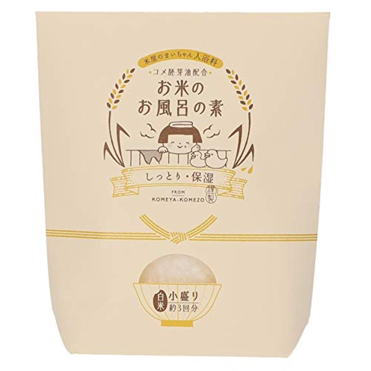 モール昼食マングル米屋のまいちゃん家の逸品 お米のお風呂の素 小盛り(保湿) 入浴剤 113mm×34mm×133mm
