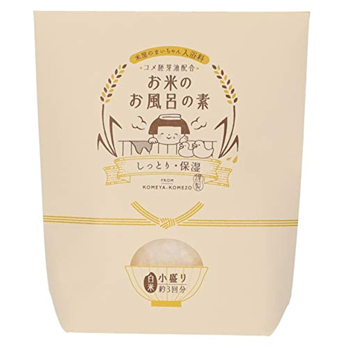 シビック保証金モンゴメリー米屋のまいちゃん家の逸品 お米のお風呂の素 小盛り(保湿) 入浴剤 113mm×34mm×133mm