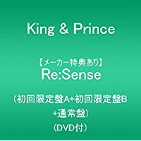 【メーカー特典あり】 Re:Sense (初回限定盤A+初回限定盤B+通常盤初回プレス)(DVD付)(特典:プリントシー…