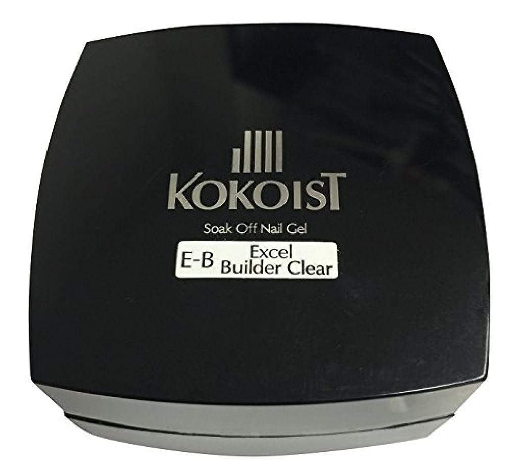広大なふける期限KOKOIST(ココイスト) ソークオフクリアジェル エクセルビルダー  20g