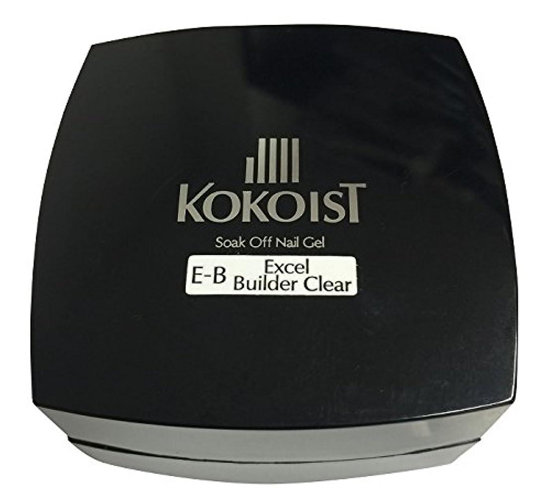 なぞらえるサークル踏みつけKOKOIST(ココイスト) ソークオフクリアジェル エクセルビルダー  20g