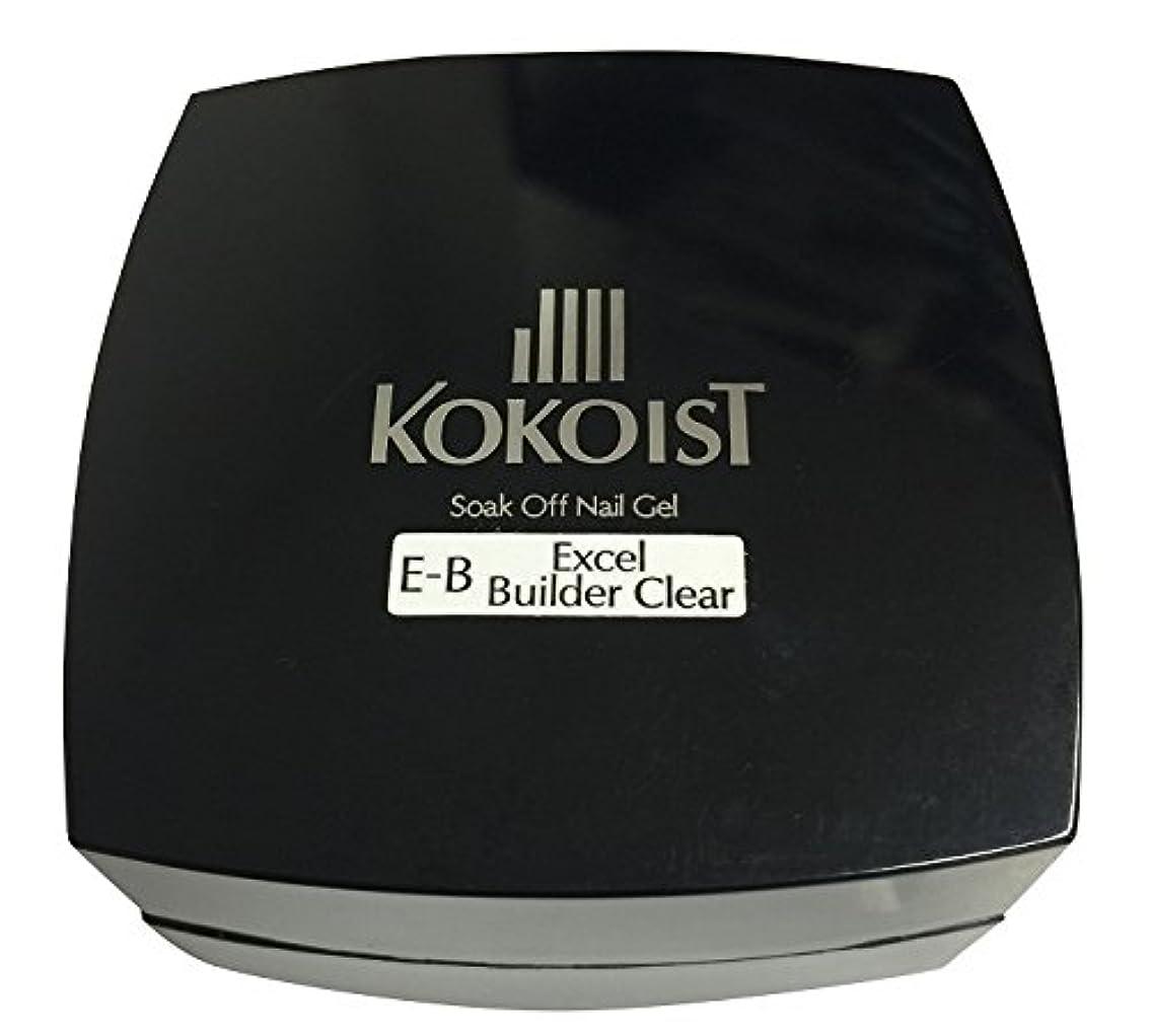 含むスチュワーデス儀式KOKOIST(ココイスト) ソークオフクリアジェル エクセルビルダー  20g