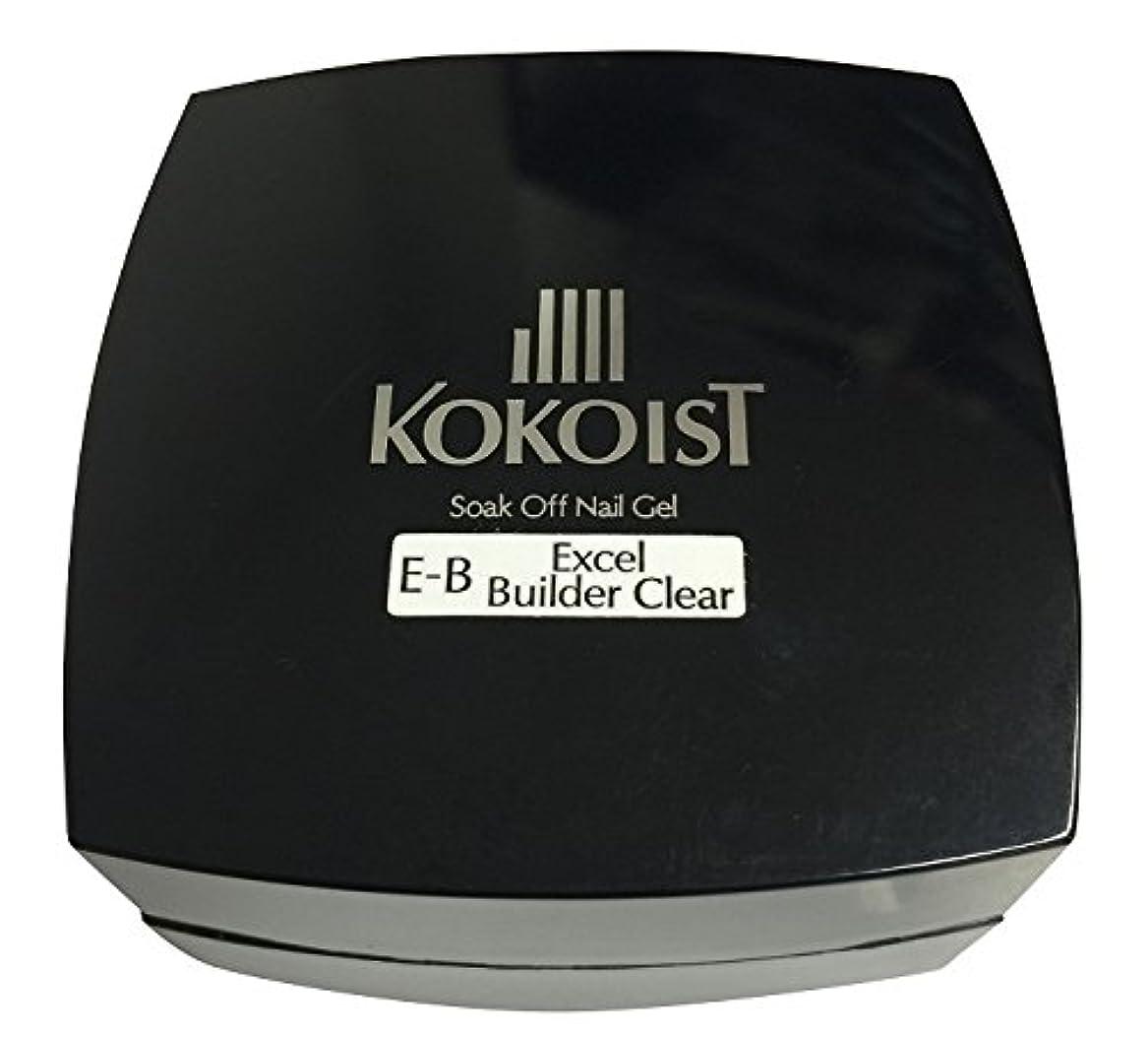 富印象的な精査するKOKOIST(ココイスト) ソークオフクリアジェル エクセルビルダー  20g