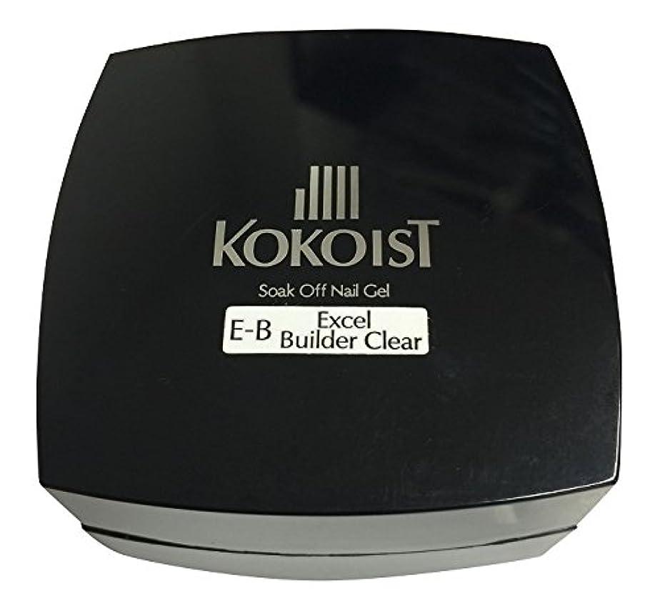 結論私達袋KOKOIST(ココイスト) ソークオフクリアジェル エクセルビルダー  20g