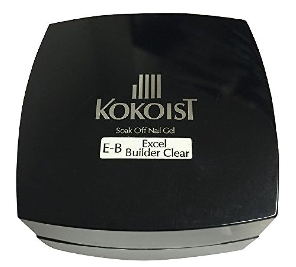 取る五十生き残りKOKOIST(ココイスト) ソークオフクリアジェル エクセルビルダー  20g