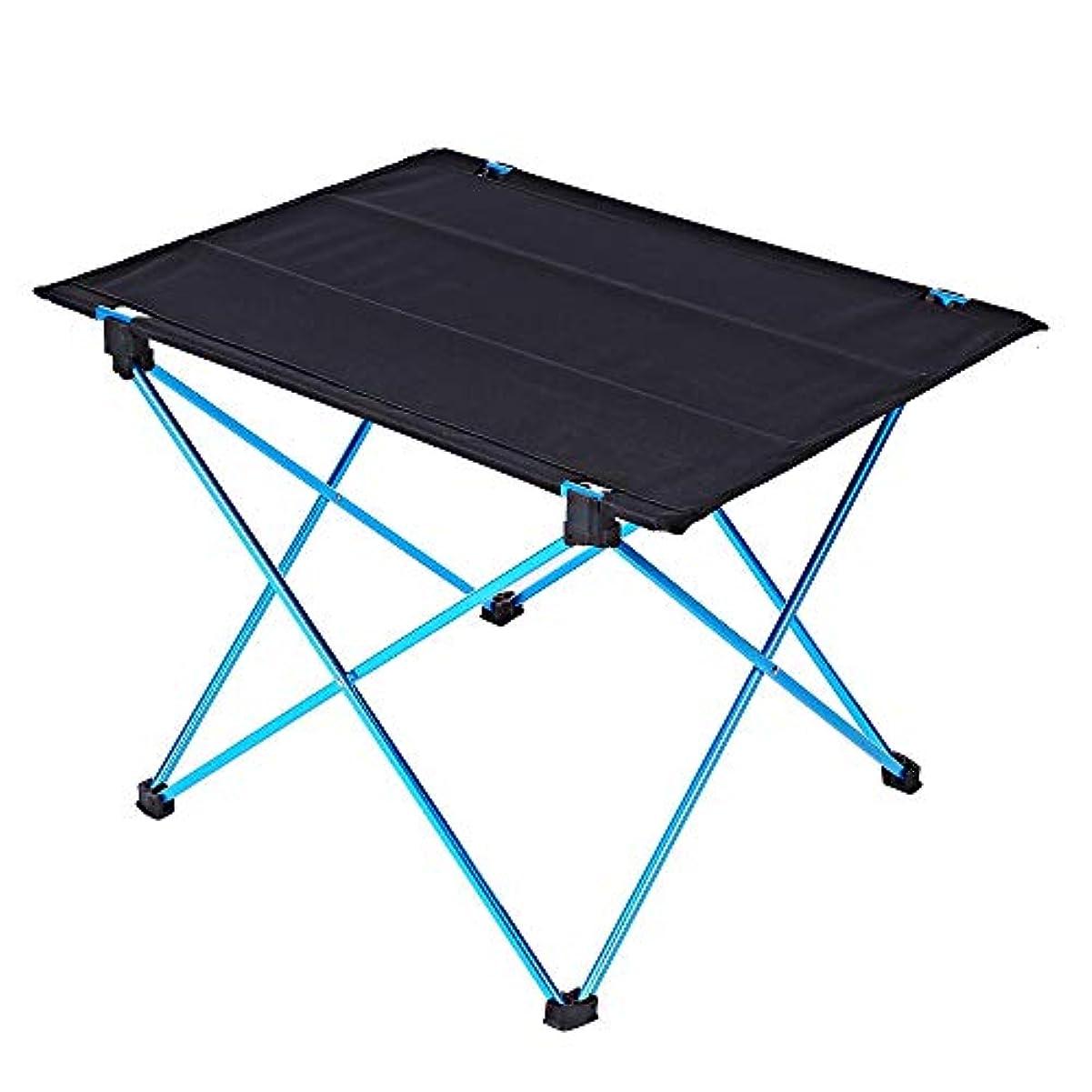 消去に対して罰Dk - 1折りたたみテーブルデスクアルミ合金のためのエンターテイメントキャンプキット
