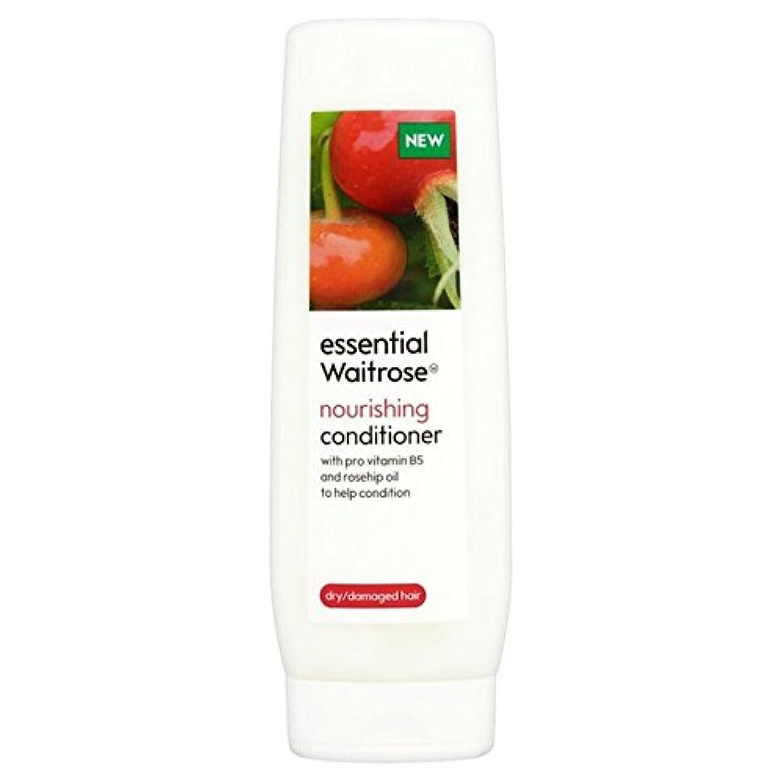 リア王しっとり縮約Conditioner for Dry & Damaged Hair essential Waitrose 300ml (Pack of 6) - ドライ&ダメージヘア不可欠ウェイトローズの300ミリリットルのためのコンディショナー...