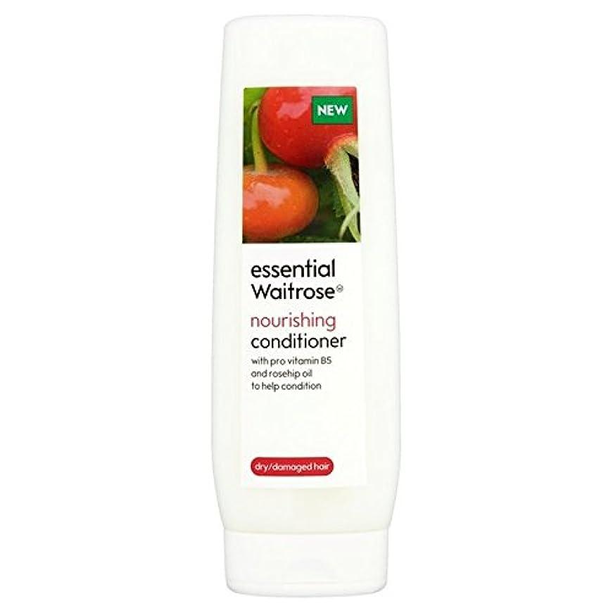 円形のあたたかい代替ドライ&ダメージヘア不可欠ウェイトローズの300ミリリットルのためのコンディショナー x4 - Conditioner for Dry & Damaged Hair essential Waitrose 300ml (Pack...