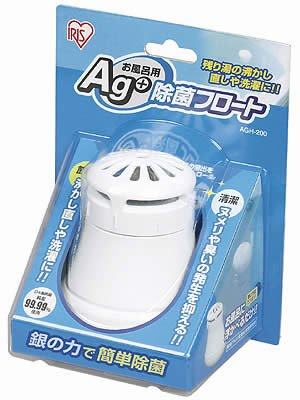 アイリスオーヤマ お風呂用Ag+除菌フロート
