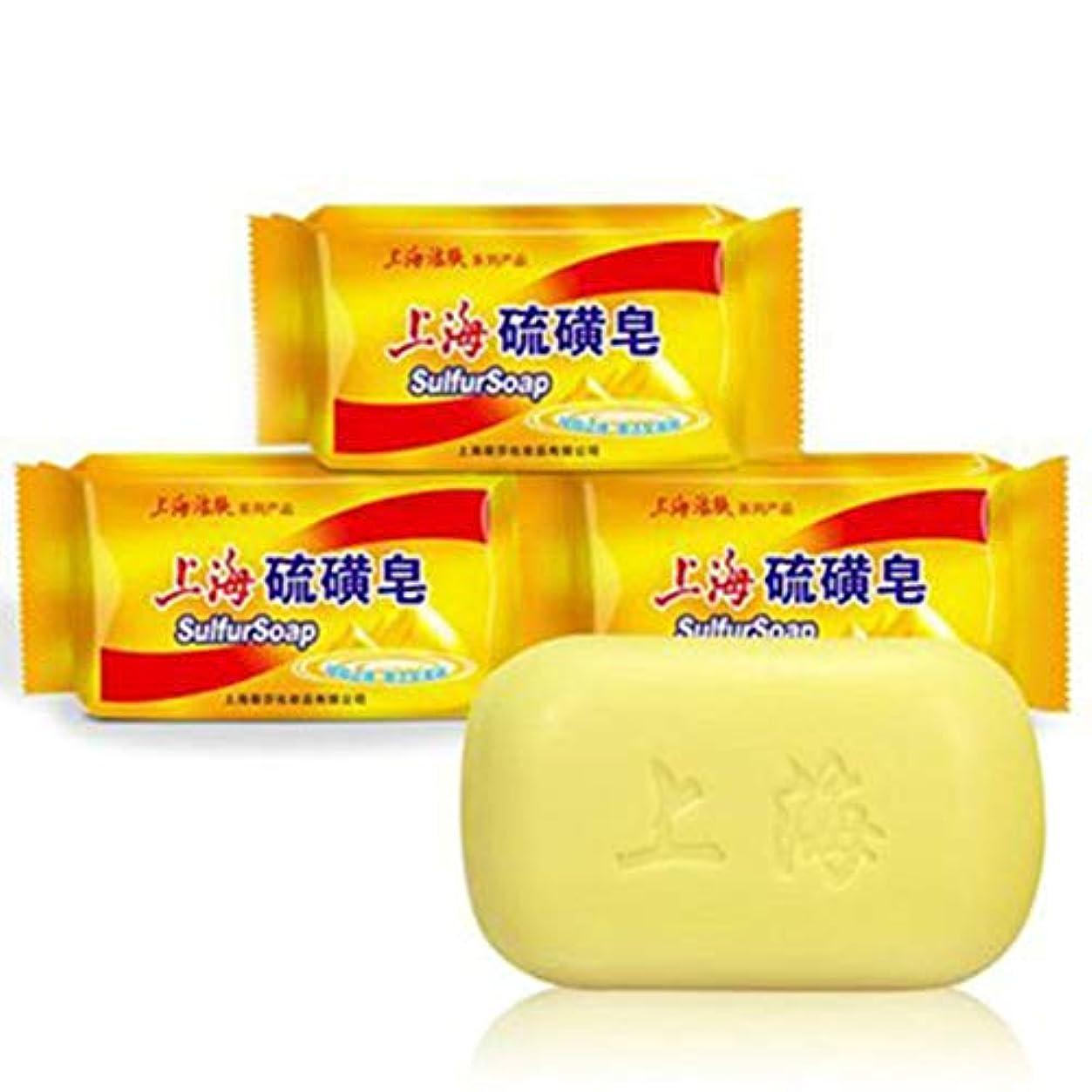 センター一定テレマコス石鹸、ダニ石鹸入浴ユニセックス(3パック)に上海硫黄石鹸コントロールオイルフケ