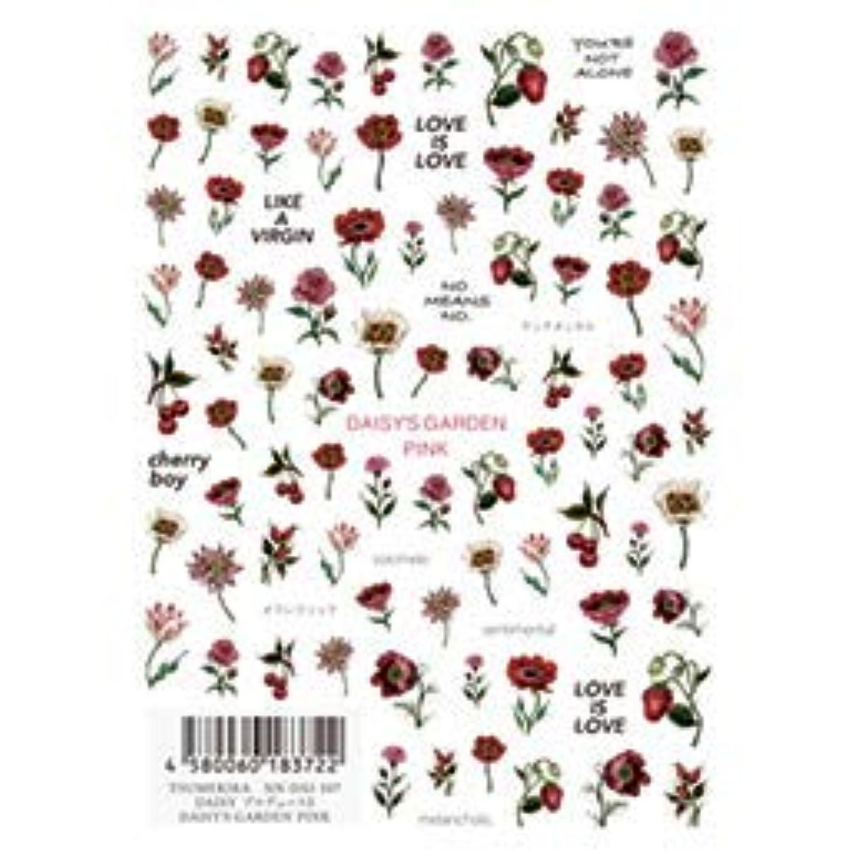 愛振る舞い関与するツメキラ DAISYプロデュース5 デイジー ガーデン ピンク NN-DAI-107
