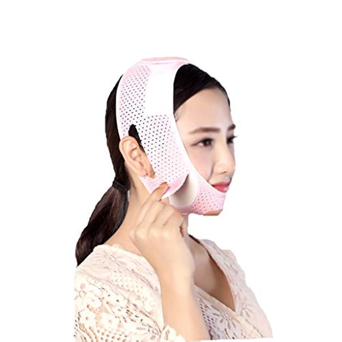 聖歌レベル動機付けるフェイスリフティング包帯、フェイス減量包帯、フェイシャルファーミングマスク、ダブルチン減量ベルト (Size : M)