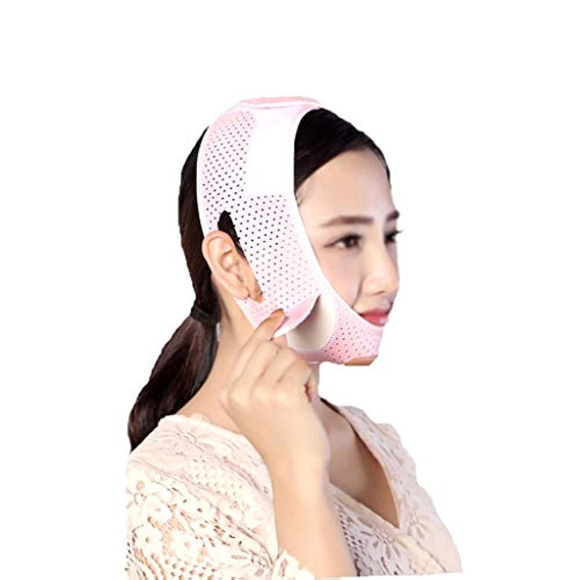 マーチャンダイジング薄い民間フェイスリフティング包帯、フェイス減量包帯、フェイシャルファーミングマスク、ダブルチン減量ベルト (Size : M)