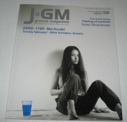 J GM 2003.8 ZARD坂井泉水カラー/小松未歩 倉木麻衣 175R ほか