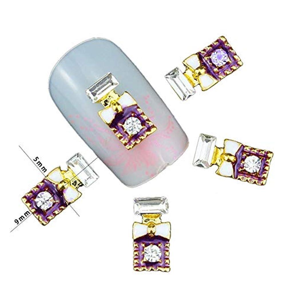 コードレスミニチュア子豚10個入りネイルグリッターラインストーンボウの香水瓶ネイルズ金合金3D DIYネイルアートの装飾チャームマニキュアツール