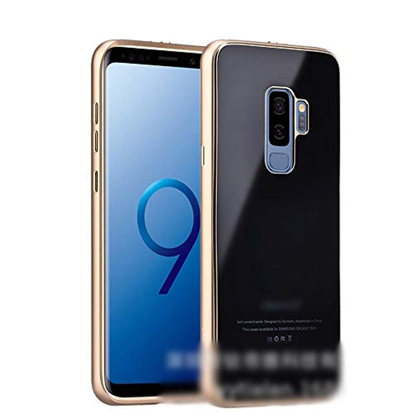 太い目に見える一緒Tonglilili 電話ケース、サムスンS9プラス、S9、注9、S8プラス、注8、S7エッジ、S7のためのガラス携帯電話ケース新しい金属の落下防止カバー電話ケース (Color : 黒, Edition : S7)