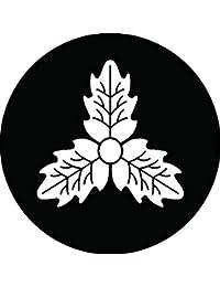 家紋シール 三つ柊紋 布タイプ 直径40mm 6枚セット NS4-1544
