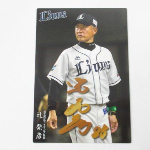 2018カルビープロ野球/第2弾■メンバー表カード■M-02/辻発彦/西武