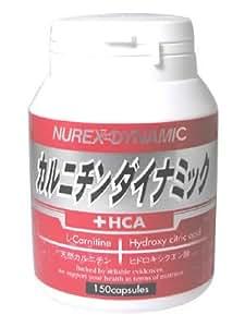 ニューレックス ダイナミック カルニチンダイナミック+HCA 150粒
