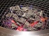 溶岩割石 石焼,焼き石,焼石用 1kg