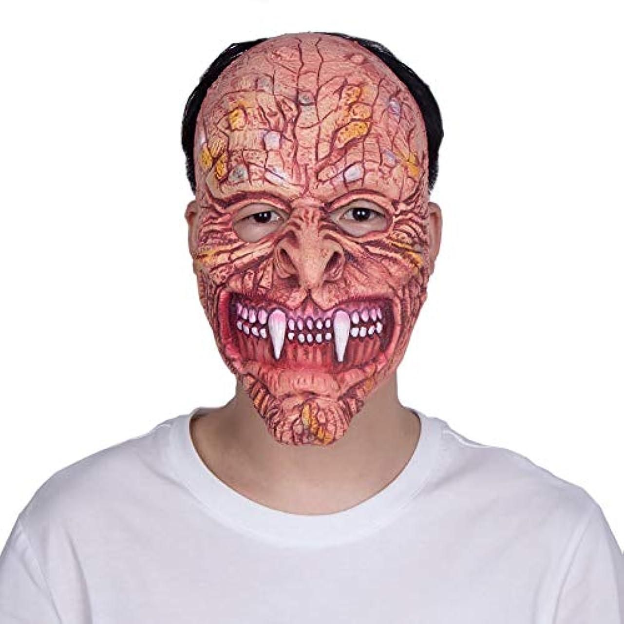 十分です抽選険しいハロウィーンはテロリストラテックスヘッドセットバーダンスパーティー偽装全体のゴーストが表示小道具マスクマスク