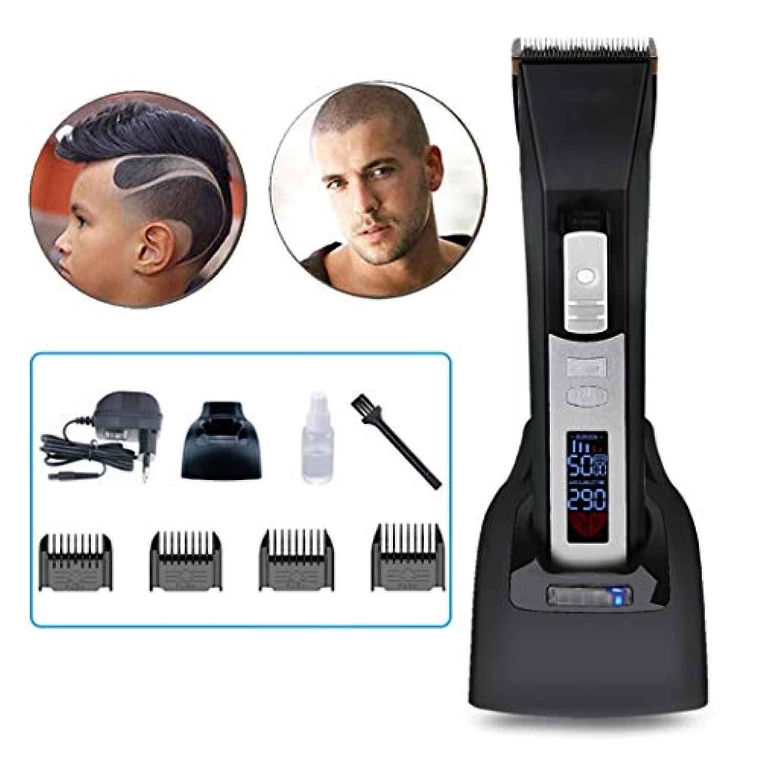 電子ほんのプラスチック男性ワイヤレス、Led Dockヘアトリマーファミリーセーフティ理髪用はさみ用バリカンバリカン