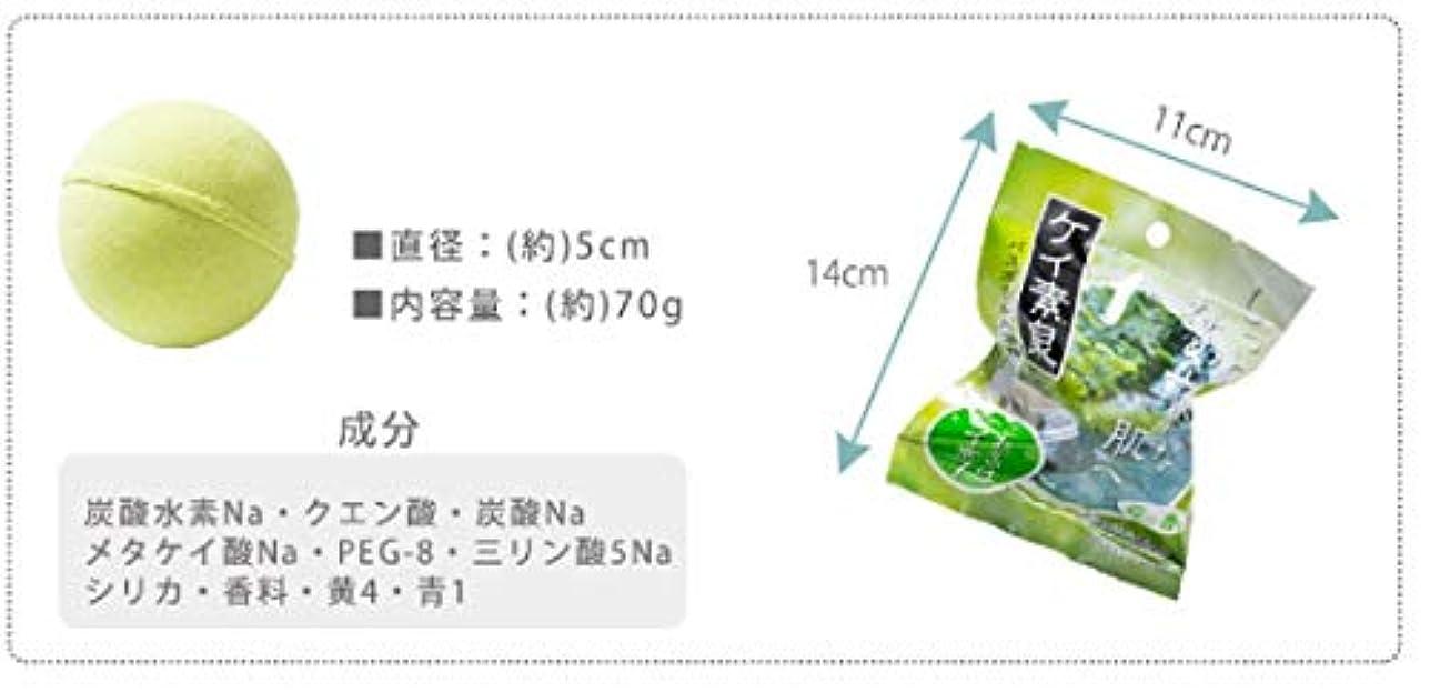 レイプ特定の白菜ケイ素泉 バスボール入浴料 単品