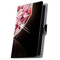 タブレット 手帳型 タブレットケース タブレットカバー カバー レザー ケース 手帳タイプ フリップ ダイアリー 二つ折り 革 005360 T2 7.0 SIM Huawei ファーウェイ MediaPad T2 7.0 メディアパッド T2 7.0 Pro T2 7.0 SIM