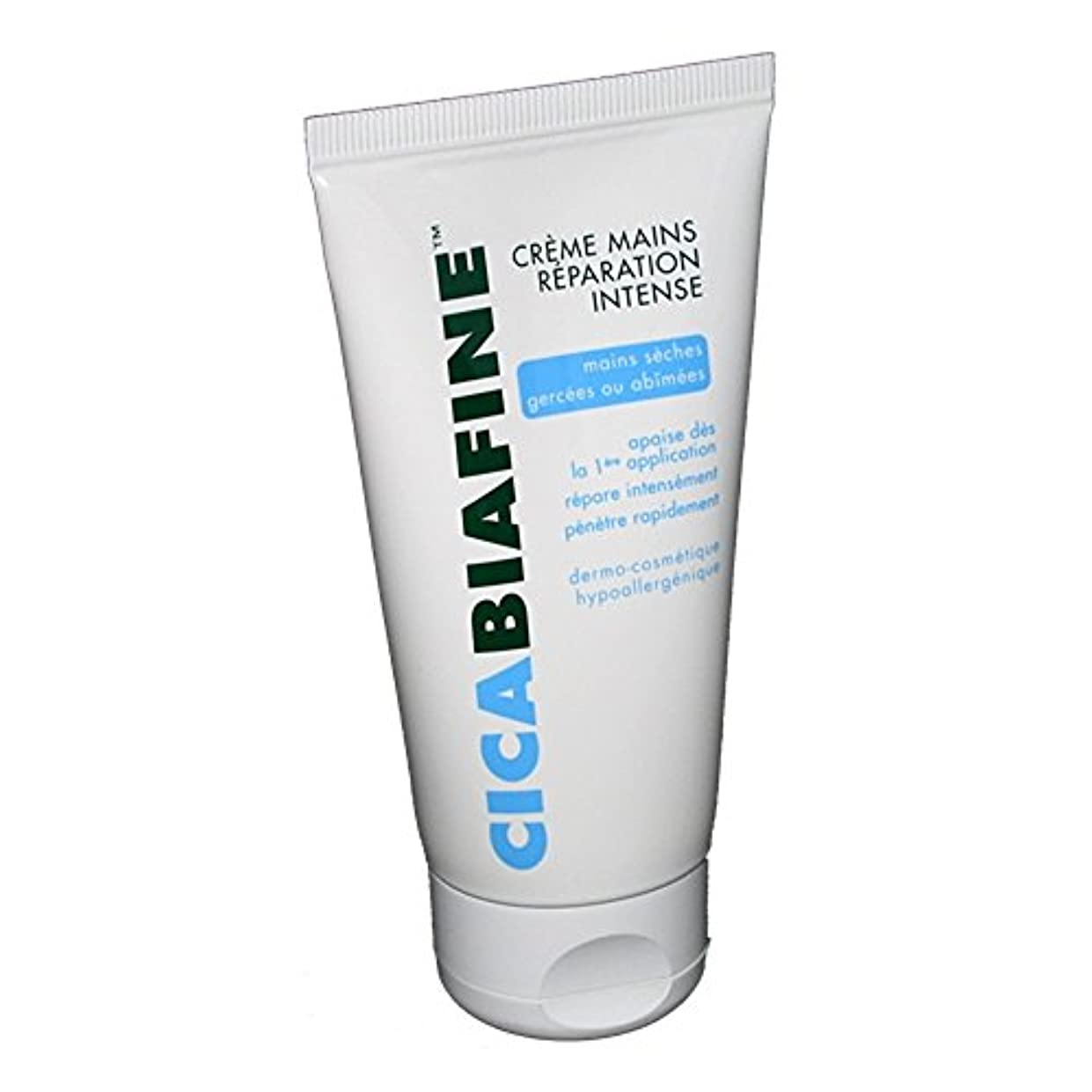 流す標高モニターCICABIAFINE Cr鑪e Mains R駱aration Intense (75 ml)