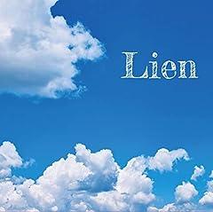 Lien「幸せな夢のカタチ」のジャケット画像