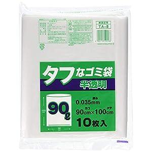 日本技研工業 タフな ゴミ袋 半透明 90L 90×100cm 厚み0.035mm 強くて裂けにくい 厚くて丈夫 〔ケース販売〕 TA-8B 10枚入 20個セット