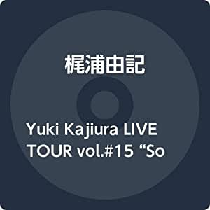 "Yuki Kajiura LIVE TOUR vol.#15 ""Soundtrack Special at the Amphitheater"" 2019.6.15-16 千葉・舞浜アンフィシアター"