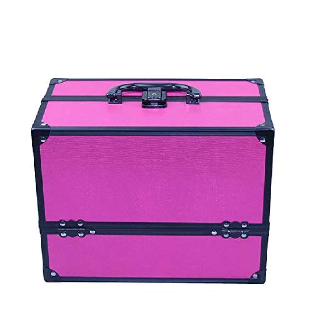 急行するエントリ手配する化粧オーガナイザーバッグ 純粋な色のポータブル化粧品ケーストラベルアクセサリーシャンプーボディウォッシュパーソナルアイテムストレージロックとスライディングトレイ 化粧品ケース