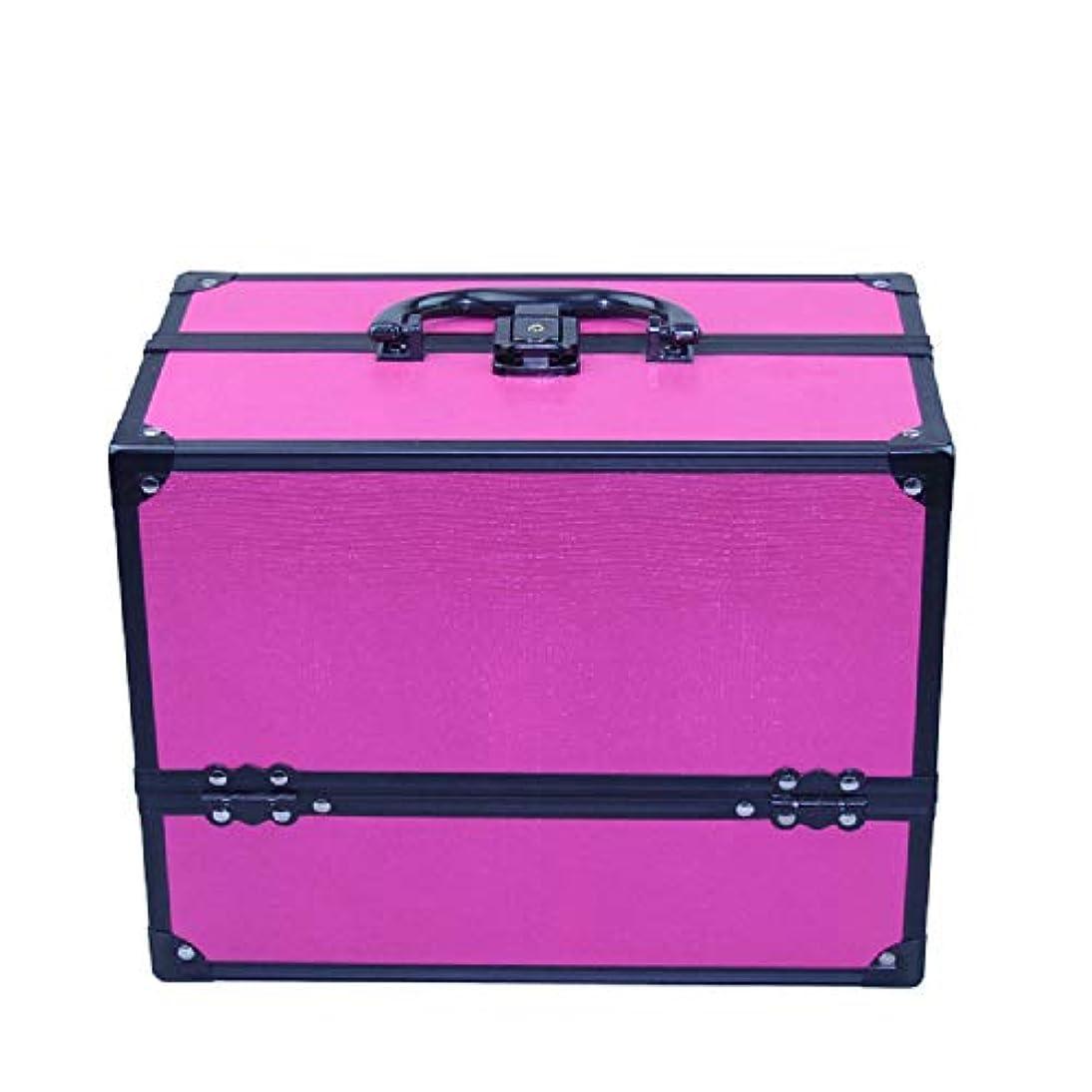 プレーヤー備品ゲスト化粧オーガナイザーバッグ 純粋な色のポータブル化粧品ケーストラベルアクセサリーシャンプーボディウォッシュパーソナルアイテムストレージロックとスライディングトレイ 化粧品ケース