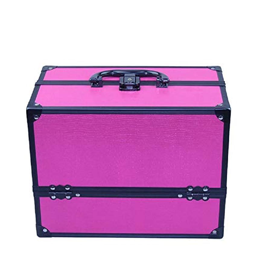 幸運屋内でぬるい化粧オーガナイザーバッグ 純粋な色のポータブル化粧品ケーストラベルアクセサリーシャンプーボディウォッシュパーソナルアイテムストレージロックとスライディングトレイ 化粧品ケース