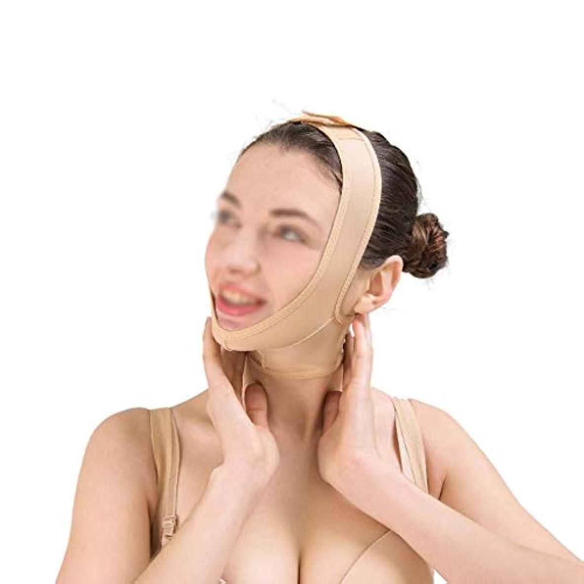 可聴甘味カフェダブルチンストラップ、包帯の持ち上げ、肌の包帯の持ち上げと引き締め フェイスマスク、快適で 顔の持ち上がるマスク(サイズ:S),XL