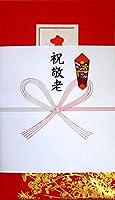敬老の日 新茶 ギフト 2019 ( 深蒸し掛川茶 静岡茶 ) 掛川の誉 100g×1袋入 ( たとう紙入 のし (祝敬老 )