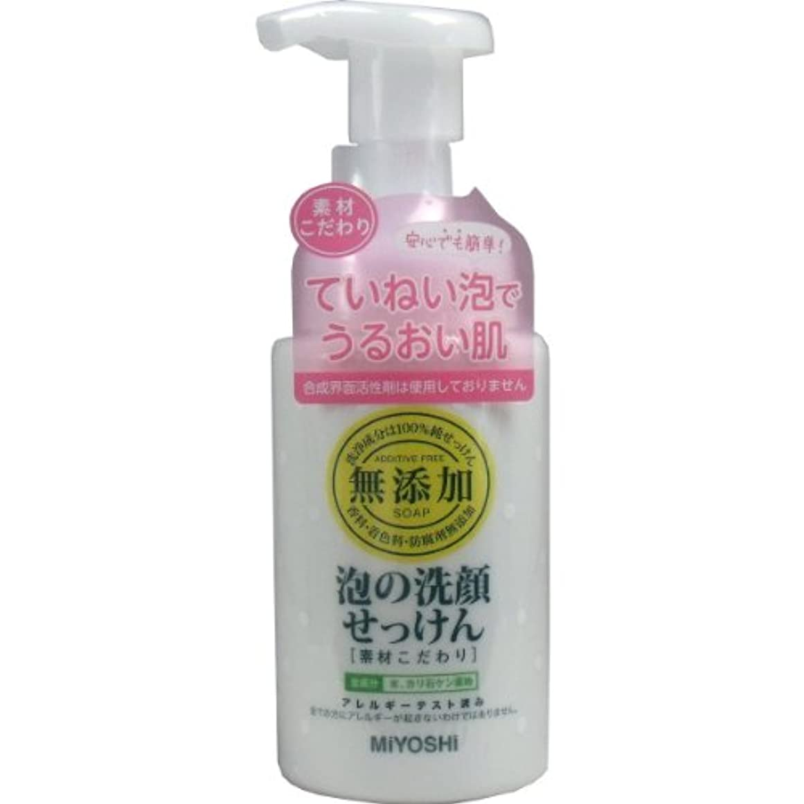 太鼓腹掘る偏差【ミヨシ石鹸】無添加 泡の洗顔せっけん 200ml ×3個セット